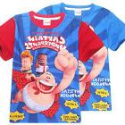 Kids Boys Girls Superhero Captain Underpants Funny Birthday